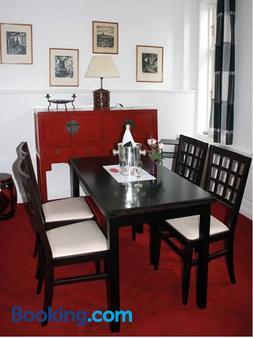 Apartments im Kaffeehaus Heldt - Eckernförde - Dining room