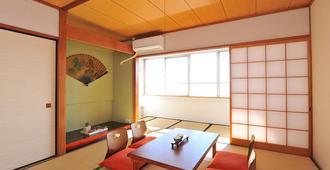 Onsen Hostel Hinoemi - Atami - Spisestue