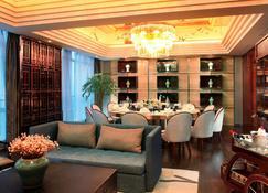 Crowne Plaza Taizhou - Taizhou - Restaurant