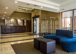 機場凱富酒店 - 曼徹斯特 - 曼徹斯特 - 大廳