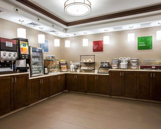 機場凱富酒店 - 曼徹斯特 - 曼徹斯特 - 自助餐