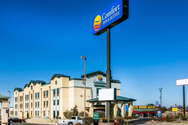 Comfort Inn & Suites Springfield I-44 - Springfield - Building