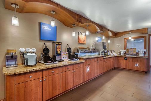 Comfort Inn & Suites Springfield I-44 - Springfield - Buffet