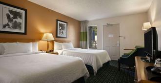 Days Inn by Wyndham Chattanooga/Hamilton Place - Chattanooga - Habitación
