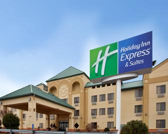 Holiday Inn Express & Suites St. Louis West - Fenton - Fenton - Building