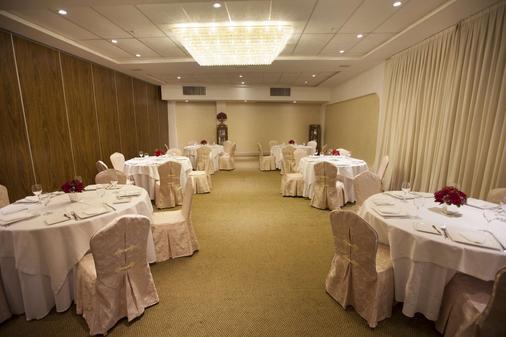 Best Western Premier Majestic Ponta Negra Beach - Natal - Banquet hall