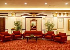 Pearl Continental Rawalpindi - Rawalpindi - Reception