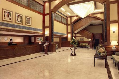 Carlton Tower Hotel - Dubai - Vastaanotto