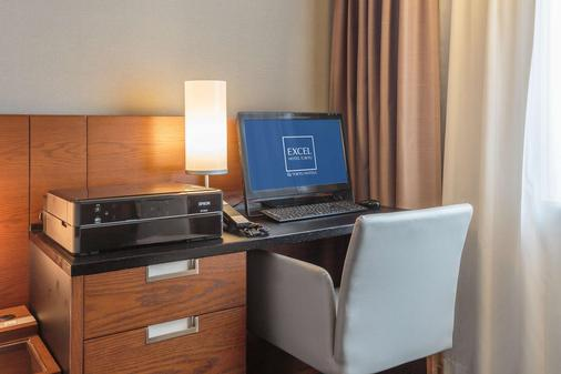 Hakata Excel Hotel Tokyu - Fukuoka - Business center