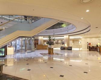 Hakata Excel Hotel Tokyu - Fukuoka - Lobby