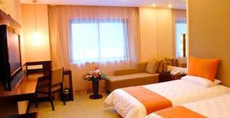 Yaoxi Dynasty Hotel - Wenzhou - Wenzhou