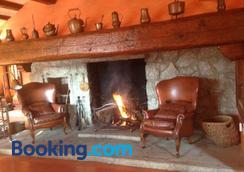 Masia Vista Hermosa - Vallromanes - Lounge