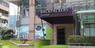 backpackers hostel - Changchun - Taipei City