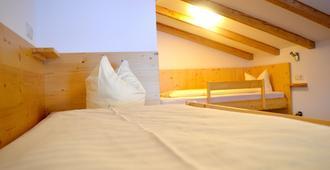 Pitztaler Schihütte - St. Leonhard im Pitztal - Bedroom