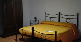 Ecoalbergo Monte Rufeno - Acquapendente - Bedroom