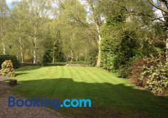 Calcutts House - Telford - Outdoors view
