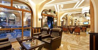 Best Western Plus Bristol Hotel - Sofia - Lobby