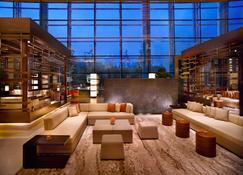 Hyatt Regency Guiyang - Guiyang - Lounge