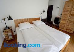 Pension-Gaststätte Paradies - Freiburg im Breisgau - Bedroom