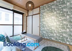 Omotenashi House Kawaguchi - Kawaguchi - Schlafzimmer