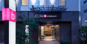 the b tokyo shimbashi - Tokyo - Building