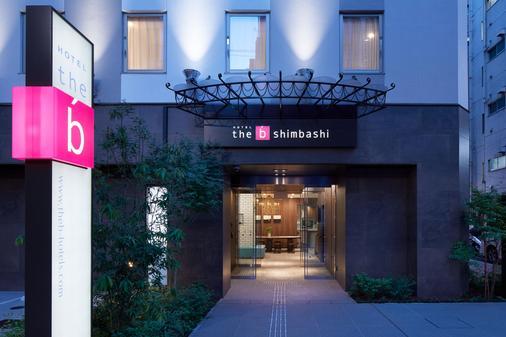 the b tokyo shimbashi - Τόκιο - Κτίριο