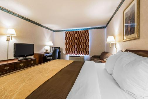 Quality Inn and Suites Evansville - Evansville - Makuuhuone