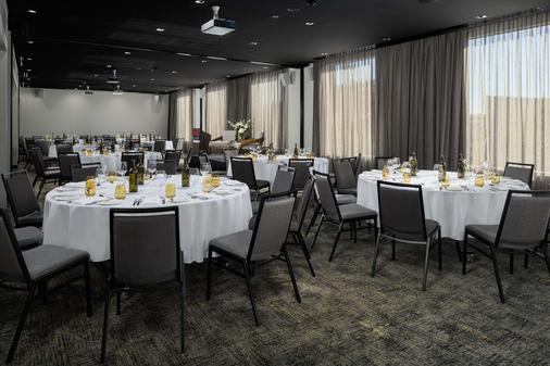 Rydges Fortitude Valley - Brisbane - Banquet hall