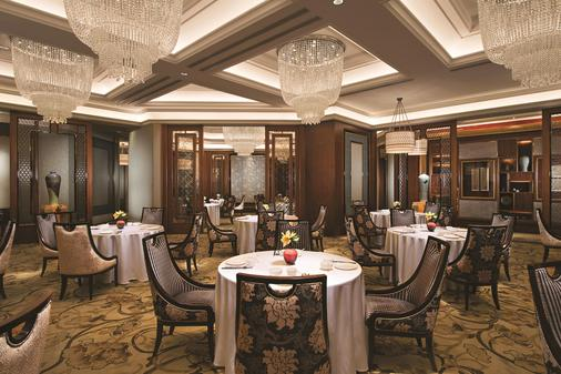 Shangri-La Hotel Nanjing - Nam Kinh - Sảnh yến tiệc