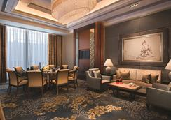 Shangri-La Hotel Nanjing - Nanjing - Restaurant