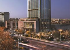 Shangri-La Hotel Nanjing - Nanjing - Byggnad
