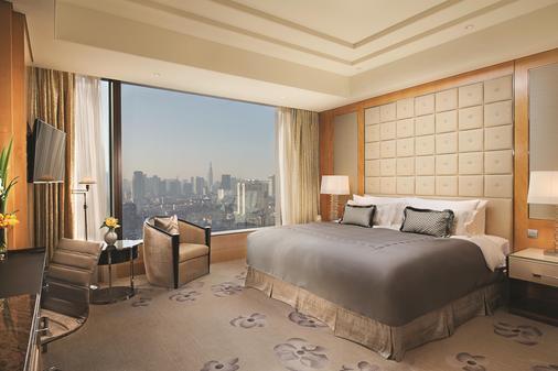 Shangri-La Hotel Nanjing - Nanjing - Schlafzimmer