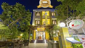 Hoi An Hai Au Boutique Hotel - Hoi An - Building