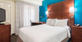 Residence Inn by Marriott Chattanooga Downtown - Chattanooga - Bedroom