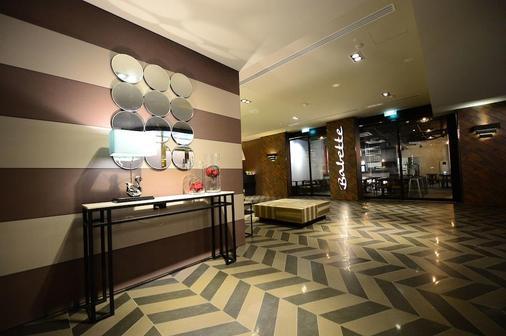 Parc Sovereign Hotel - Tyrwhitt - Сингапур - Лобби