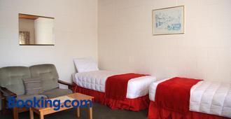 Coachman's Lodge Motel - Whanganui