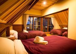 Morino Lodge Chalets - Hakuba - Chambre