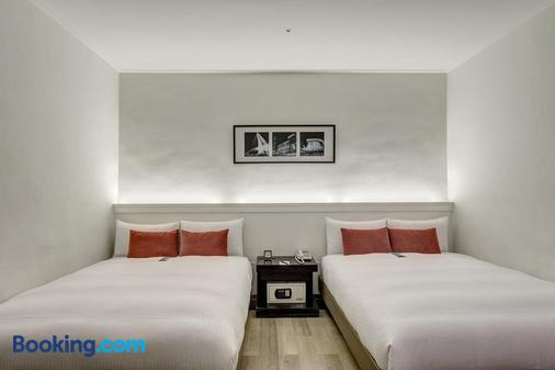 53 Hotel - Taichung - Bedroom