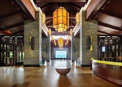 Sheraton Shenzhou Peninsula Resort - Vạn Ninh - Hành lang