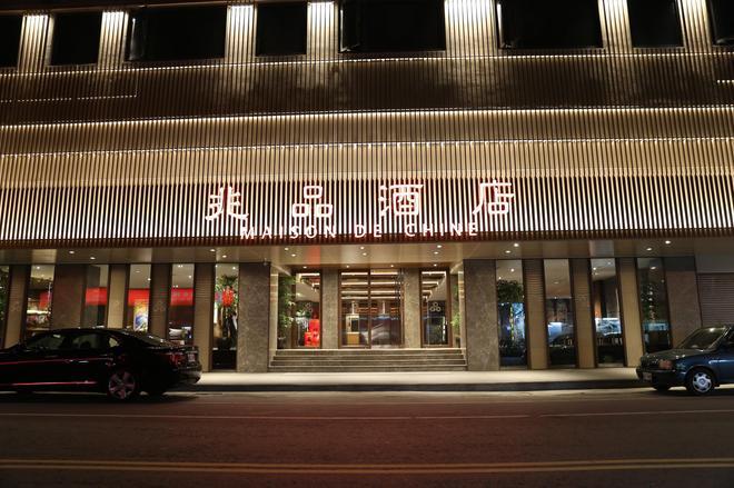 嘉義兆品酒店 - 嘉義市 - 建築