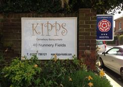 Kipps Canterbury - Canterbury - Outdoor view