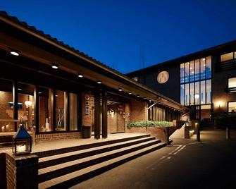 Munkebjerg Hotel - Vejle - Building