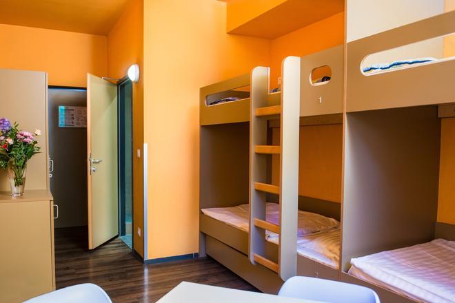 Hostel Huetteldorf - 青年旅舍 - 維也納 - 維也納 - 臥室