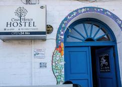 Hostel Casa Blanca Tarija - Tarija - Vista del exterior