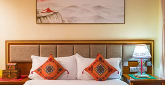 Bodhi Boutique Inn - Shangri-La