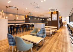 Comfort Hotel Sendai West - Sendai - Restaurant