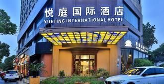 Yiwu Yueting International Hotel - Yiwu