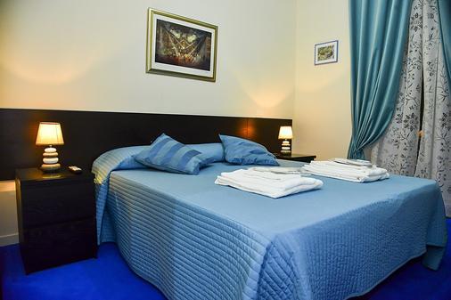 Kambal B&B - Rome - Bedroom