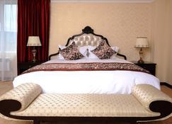 Alpha Hotel Mongolia - Ulan Batur - Yatak Odası