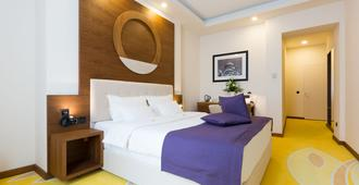 Hotel City Savoy - Belgrade - Bedroom